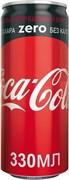 Кока-кола ZERO ж/б 0,33л*24