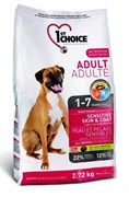 1st choice /Фест Чейс ВИА Для взрослых собак с ягненком(Adult Sensitive Skin&Coat)