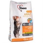 1st choice /Фест Чейс Для взрослых собак миниатюрных и малых пород с 10 месяцев до 8 лет На основе мяса курицы (Adult Toy&Small Breeds)